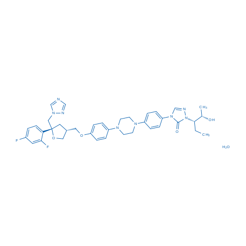 Posaconazole hydrate